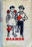 Немецкий Учебник В Картинках