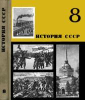 http://fremus.narod.ru/java/i01/ist874-00zm.jpg