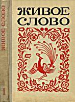 Я прочитал рассказ  когда михайло ломоносов был маленьким из книги в воскобойникова жизнь замечательных людей