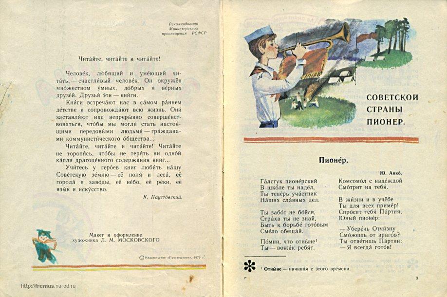 http://fremus.narod.ru/java/zrn382/02.jpg