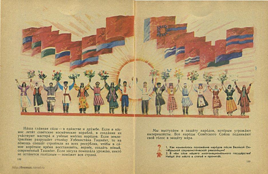 http://fremus.narod.ru/java/zrn382/12.jpg