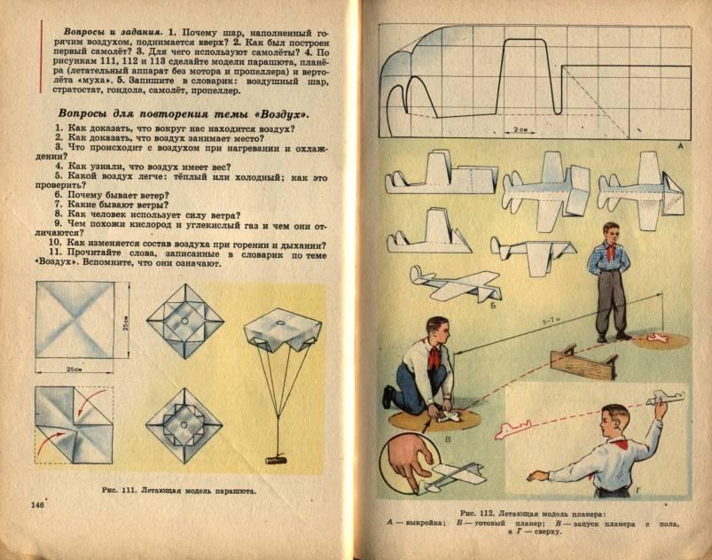 Учебник по русскому языку 5 класс рамзаева читать